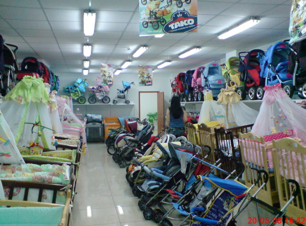 File:Baby care shop1.jpg