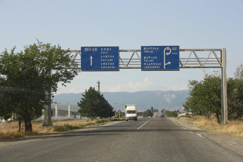 File:Georgianhighway999.jpg