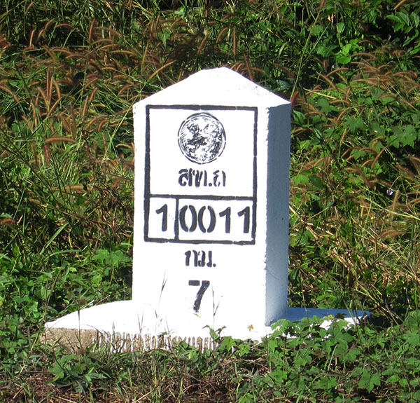 File:Local ref milepost for Wiki (IMG 4626).jpg