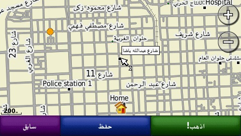 File:Garmin arabic street map2.jpg