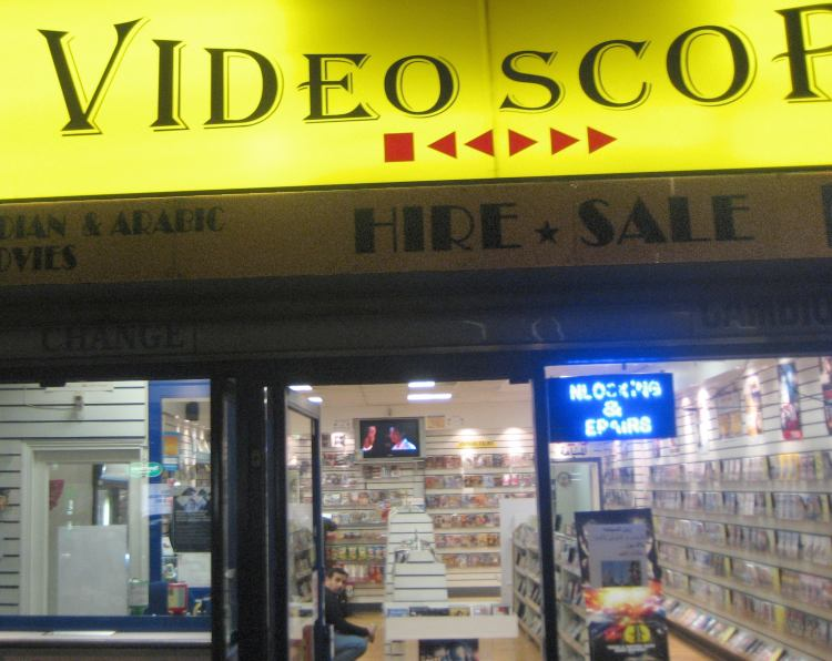 File:Video shop.JPG