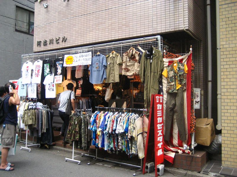 File:Akihabara mp38 clothes.jpg
