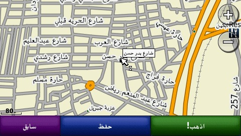 File:Garmin arabic street map1.jpg