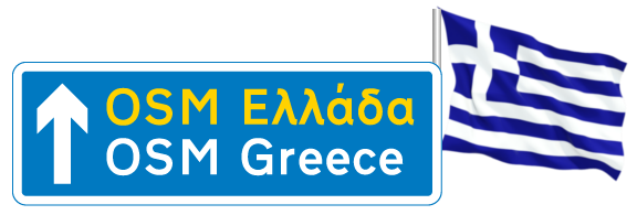 File:Greece 640.png
