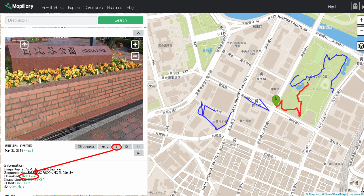 How to get an image url from mapillary