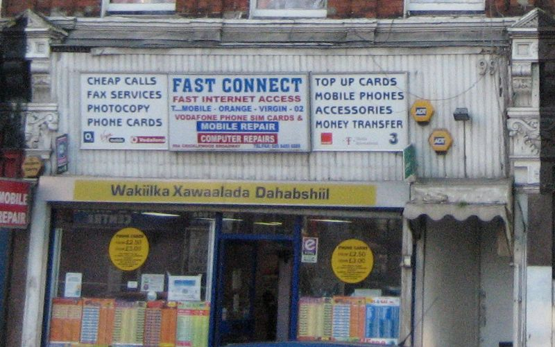 File:Fast connect shop.JPG