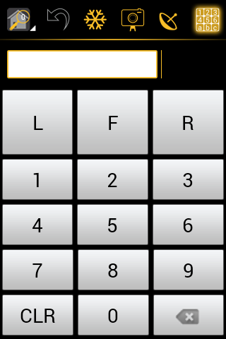 File:Keypad-mapper-small-portrait-without.png