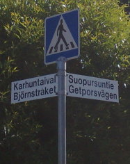 File:Kokkola sign fi sv.jpg