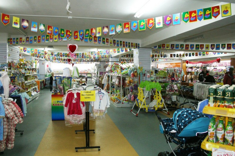 File:Baby care shop2.jpg