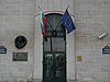 Bulgarian embassy in Paris.jpg