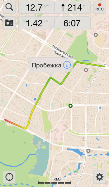 File:Galileo Offline Maps ru 1.png
