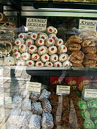 Pasticceria displaying cannoli siciliani.jpg