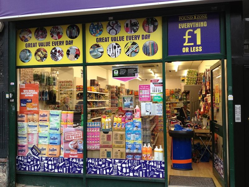 File:1 pound zone shop.jpg