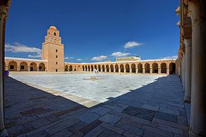 Overview of the courtyard of the Great Mosque of Kairouan.jpg