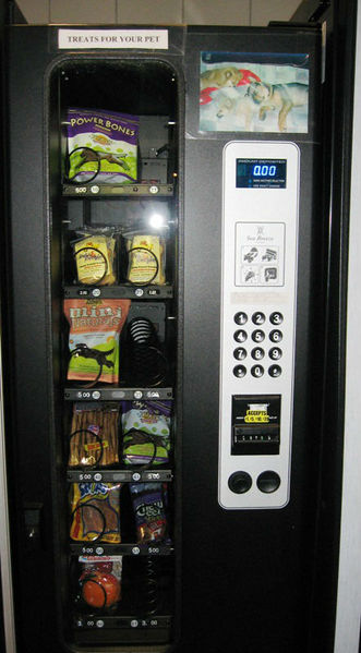 File:Pet Food-Vending Machine(small).jpg