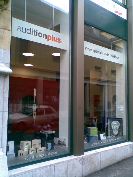 File:Shop audiologist.jpg