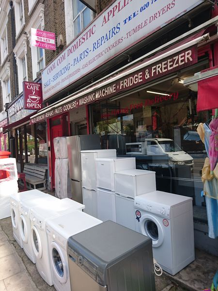 File:Small appliance shop in North London.jpg