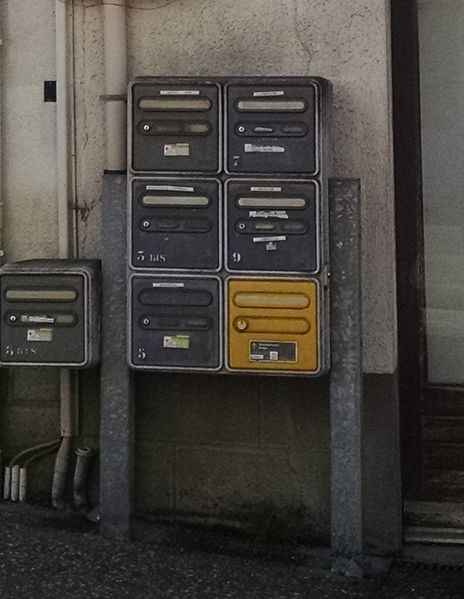 File:French community post box.jpg