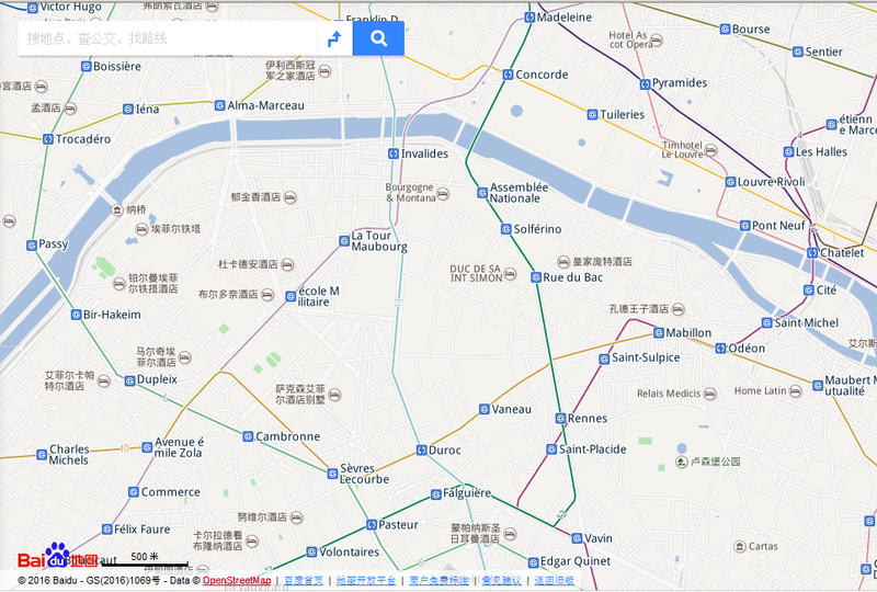 File:Baidu Paris.png