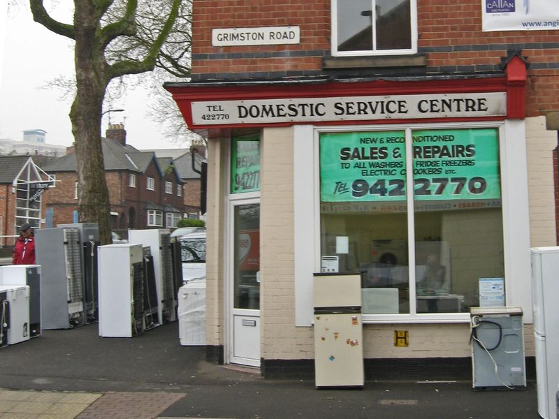 File:Domestic-Appliances-White-Goods-shop-Radford.jpg