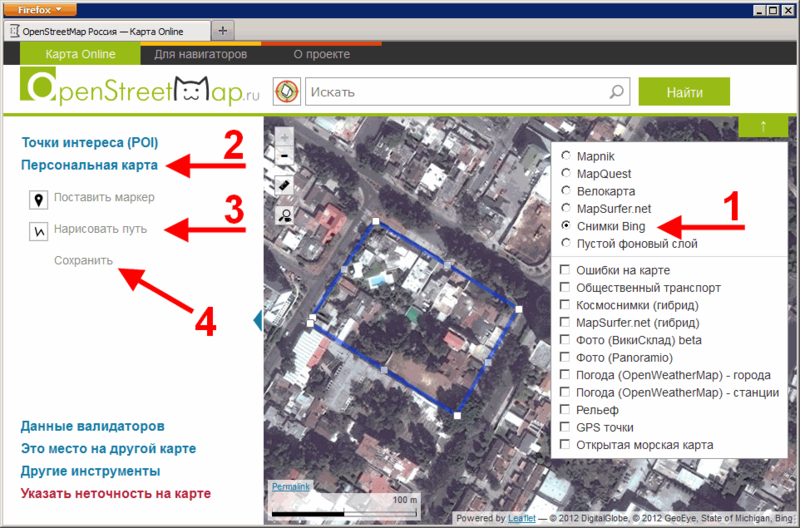 File:Help osm map 1.png