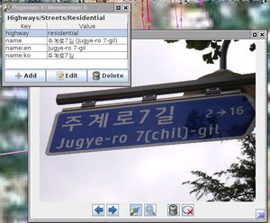 JOSM screenshot showing a street sign photo and properties window