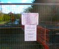 Nottingham tram construction diversion notice.jpg