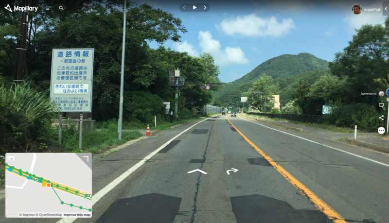 File:Mapillary Viewer.png