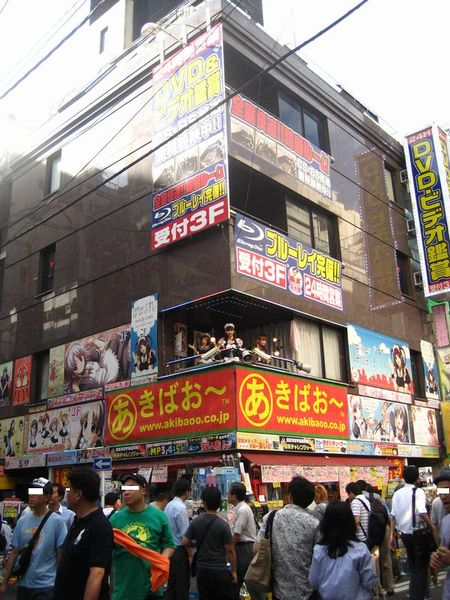 File:Akihabara mp25 maid cafe.jpg