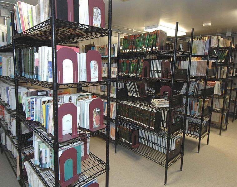 Biblioteca de catalunya bibliotecas carrer de les for Cajeros santander sevilla