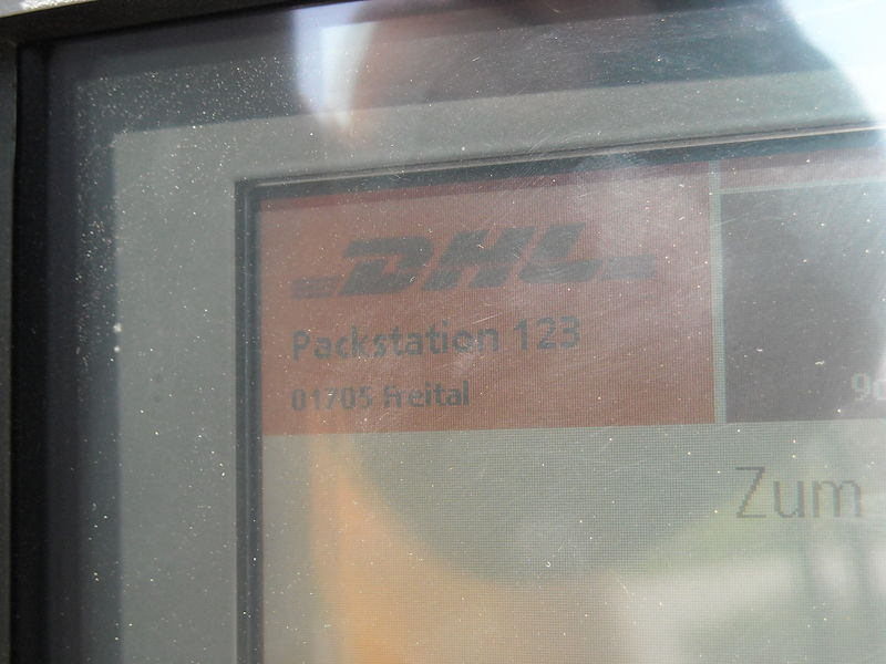 File:Packstation123.jpg
