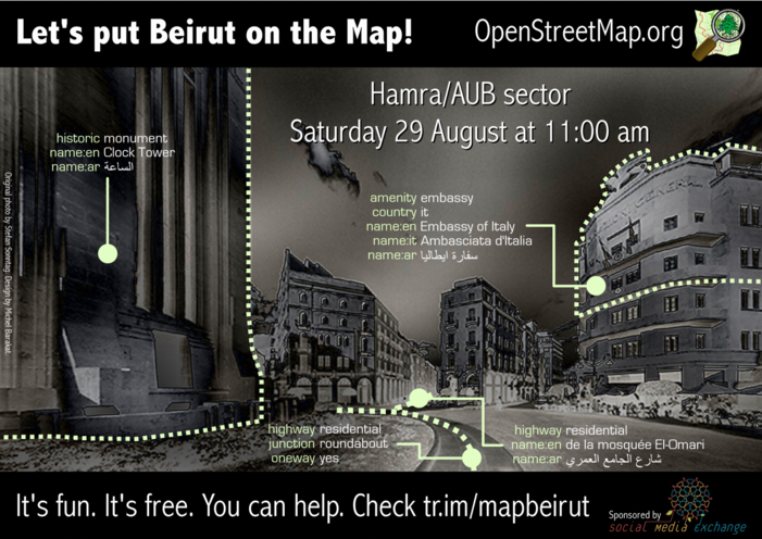 OSM lebanon Beirut Mapping Pary Flyer.png