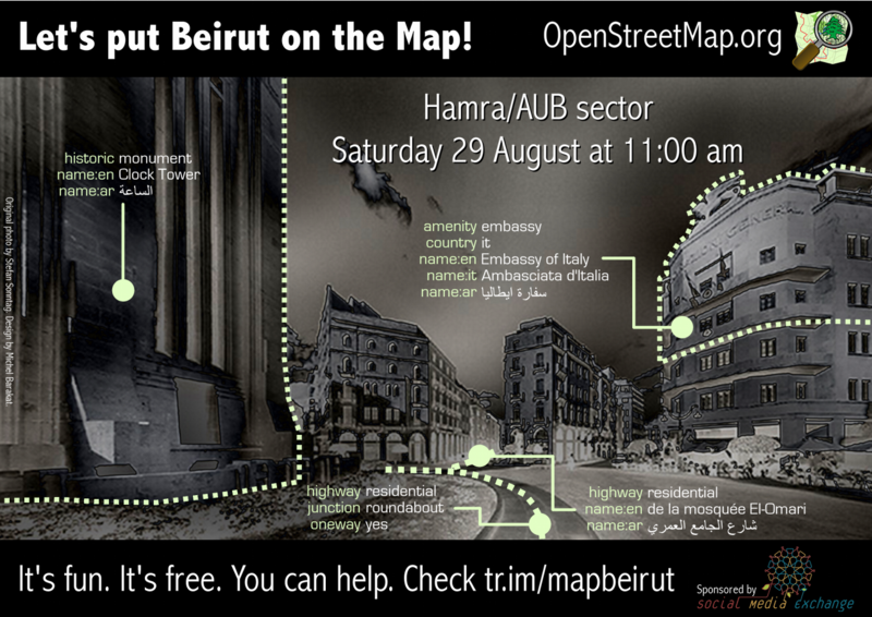 Let's Put Beirut on the Map | SMEX: Channeling Advocacy