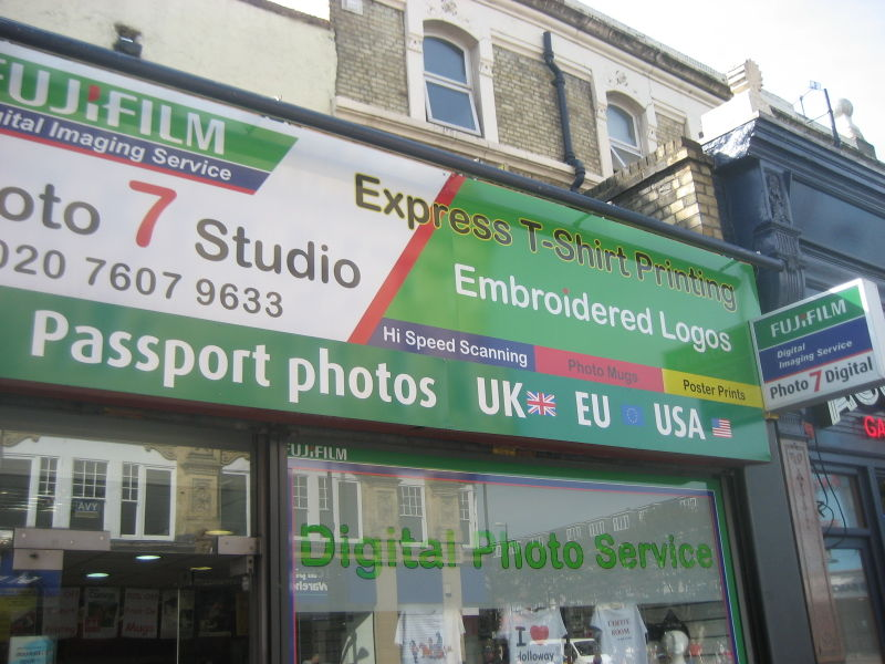 File:Fujifilm photo shop.jpg