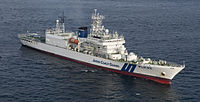 Japan Coast Guard vessel Yashima (PLH 22).jpg
