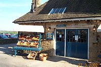 Chatsworth farm shop - geograph.org.uk - 24050.jpg