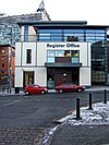 Main entrance to the new Register Office, Holliday Wharf, Holliday Street - geograph.org.uk - 1628687.jpg