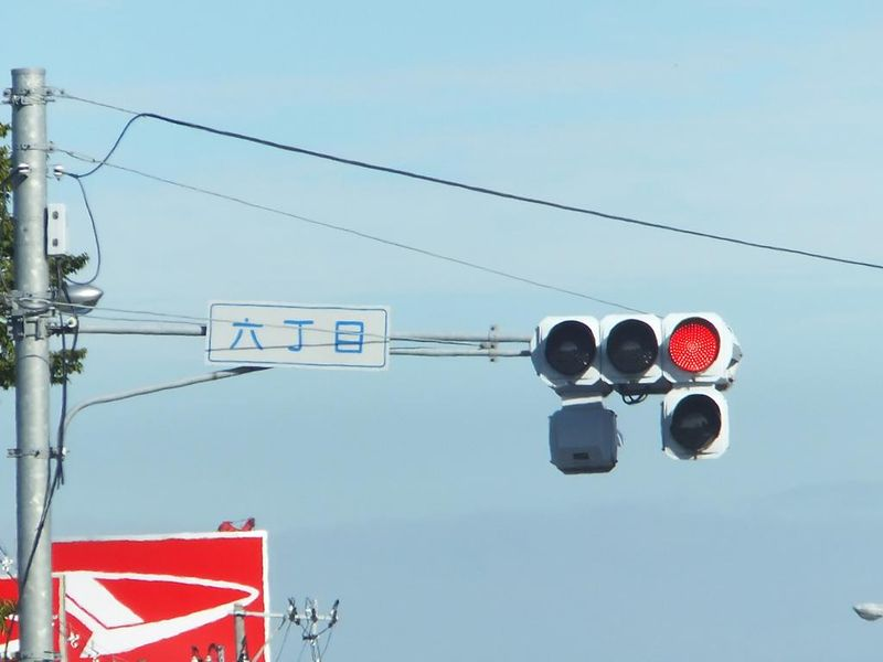 File:Traffic Light with Junction Name in Sendai.jpg