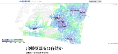 Japan voting station travel times.png