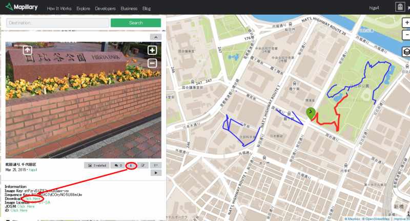 File:Get image url from Mapillary.png