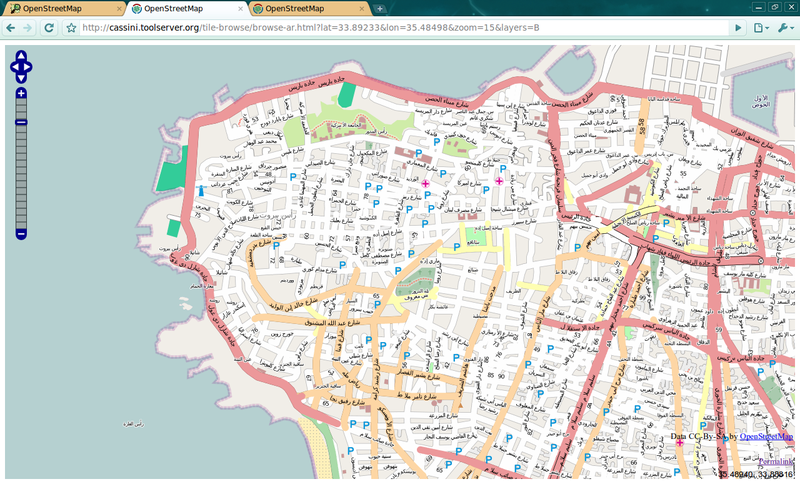 File:Screenshot-OpenStreetMap-part of Bierut arabic.png