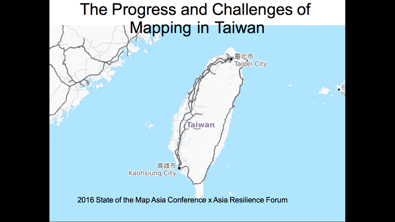 File:State of the Map Asia Taiwan front.png