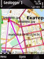Screenshot of GeoLogger