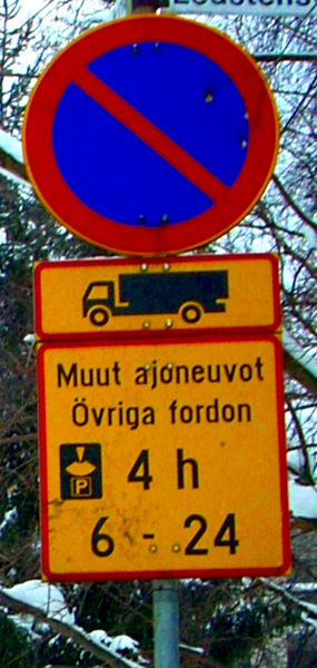 File:Fi-no hgv disc others.png