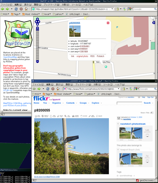File:Screenshot of MapPIN'on OSM.png