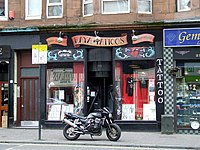 Tattoo parlour - geograph.org.uk - 768007.jpg