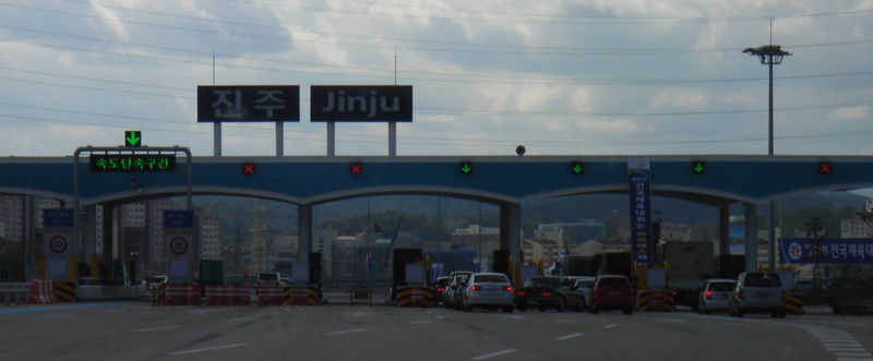 File:Korean tollbooth.jpg