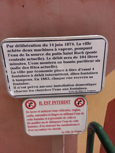 File:Water tap in Frejus-Sign.jpg