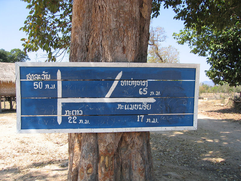 File:Laos-road sign.JPG