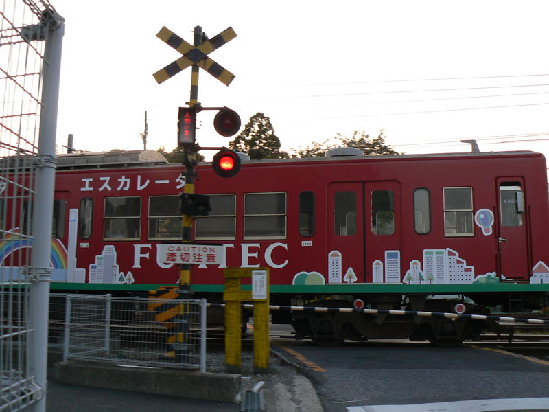 File:Railroad crossing signal japan.jpeg